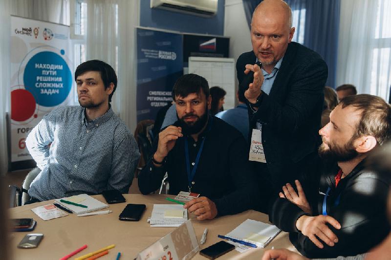 В Смоленске прошла стратегическая сессия по мерам господдержки предпринимателей