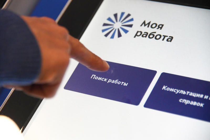 В Смоленской области модернизируют работу служб занятости населения