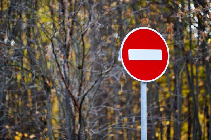Где в Смоленске закроют движение транспорта