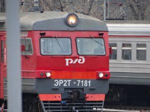 В ноябре в Смоленской области изменится расписание некоторых электричек