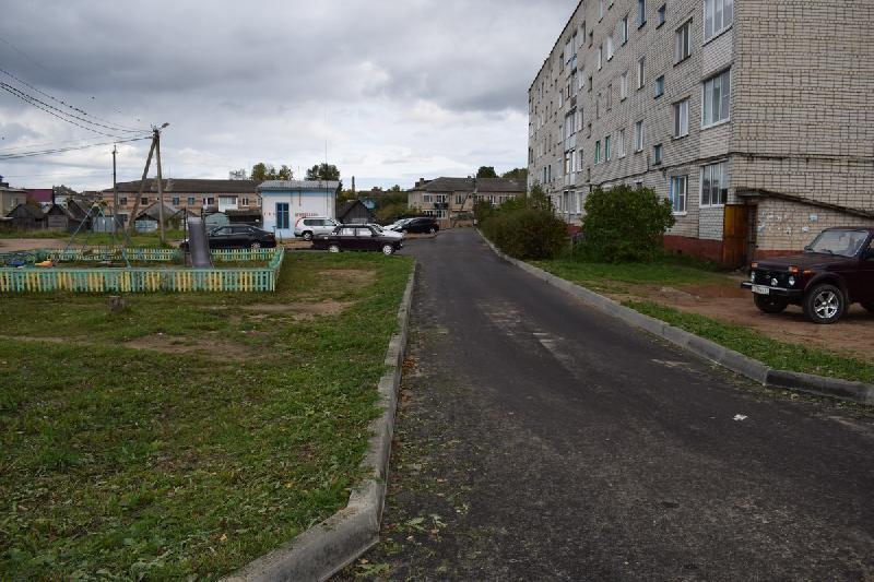 «Совместная ответственность». Как в Смоленской области ведутся работы по формированию комфортной городской среды