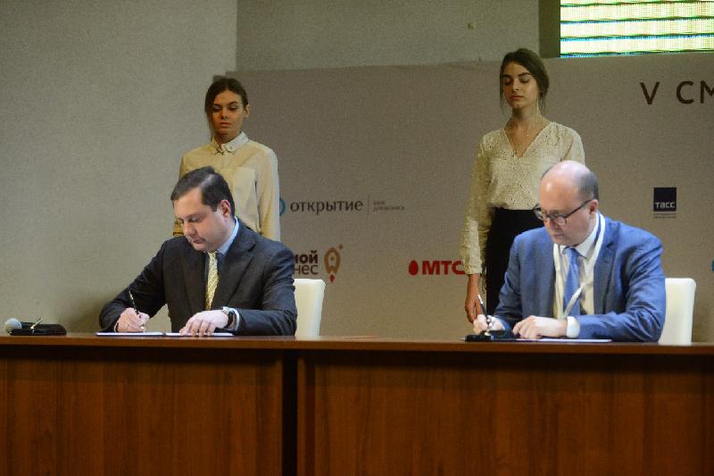 Алексей Островский подписал Соглашение о сотрудничестве с компанией «Ки партнер»