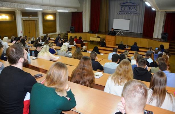 В Смоленске закрывается филиал Саратовской государственной юридической академии