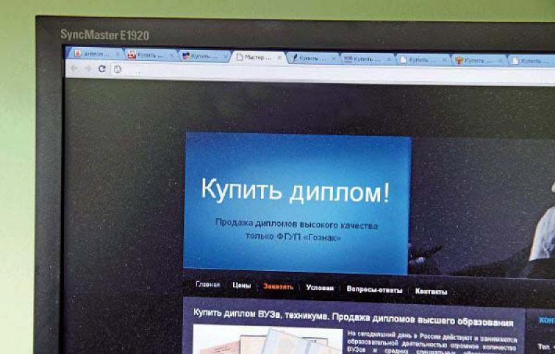 Смоленская прокуратура потребовала заблокировать 4 интернет-сайта