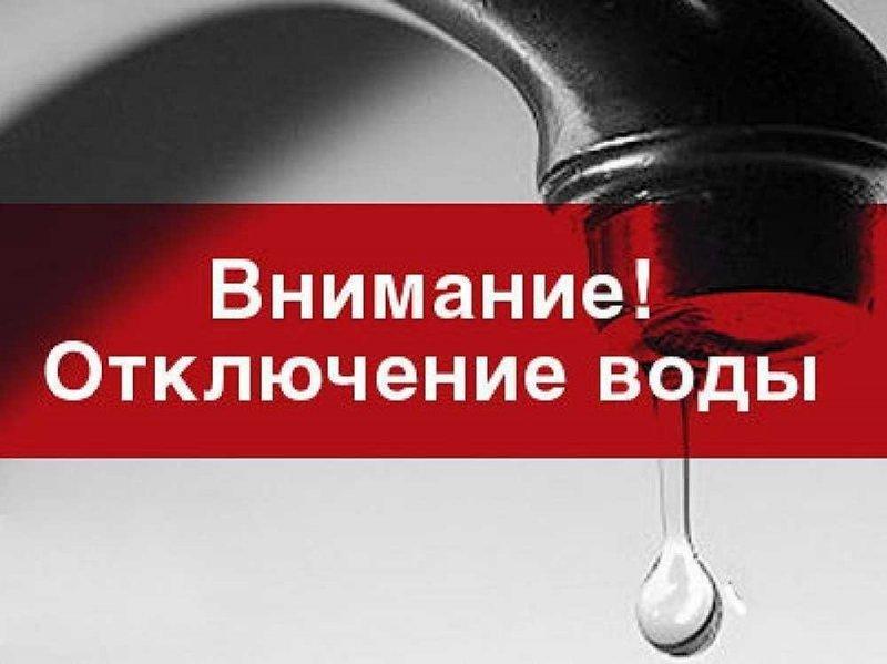 55 тысяч жителей смоленского райцентра останутся без воды