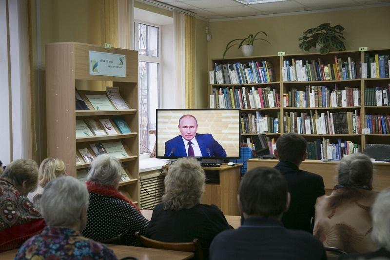 В Смоленской области проходит совместный просмотр и обсуждение пресс-конференции Владимира Путина