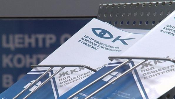 Смоленский Центр «ЖКХ контроль» занял первое место в России