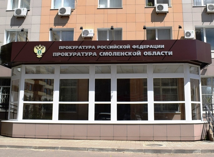 Ситуацию с ремонтом дороги в Смоленском районе прояснит прокуратура