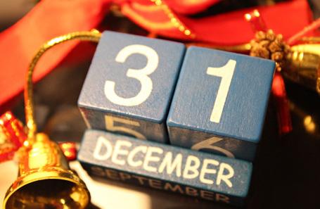 Будут ли смоляне работать 31 декабря