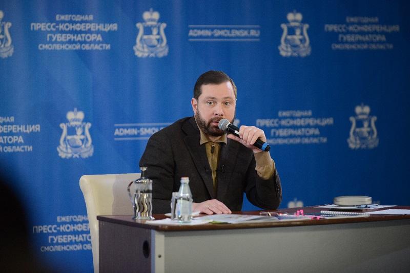 В пресс-конференции главы Смоленской области участвовали более 70 журналистов и блогеров