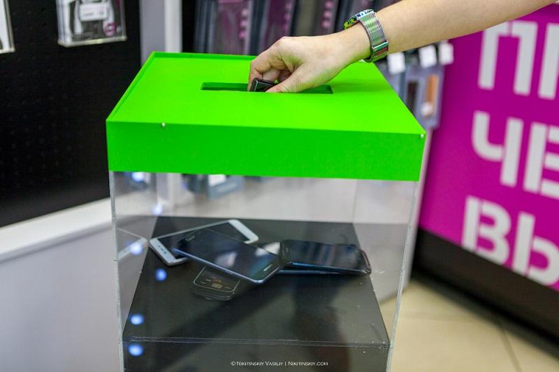 Старые телефоны теперь можно сдать на утилизацию в Смоленске
