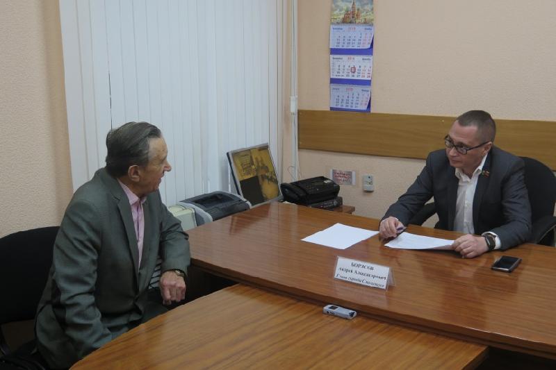 Смоленск присоединился к Общероссийскому единому дню приема граждан