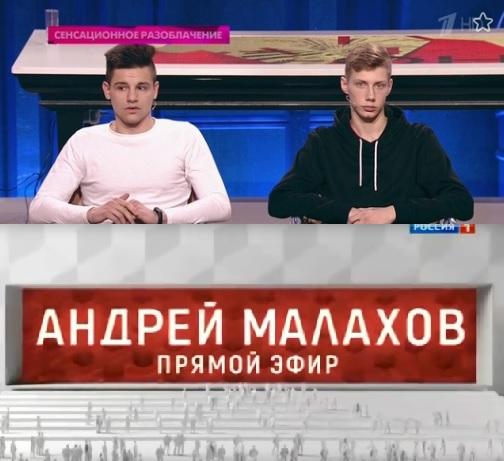 В Сети появились видео очередных двух передач про поиски Влада Бахова