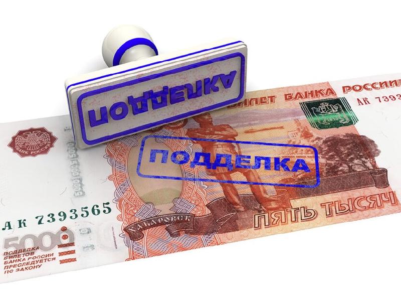 Житель Смоленска с третьего раза смог расплатиться фальшивкой