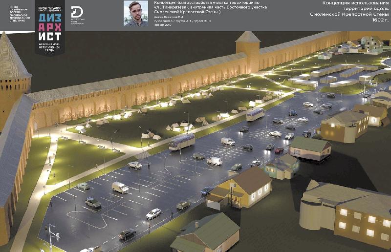 В мэрии Смоленска рассказали о проекте благоустройства восточного участка крепостной стены