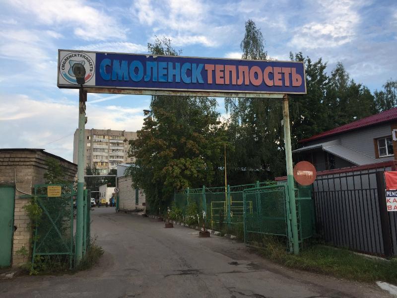 В Смоленске на экс-руководителя МУПа завели уголовное дело