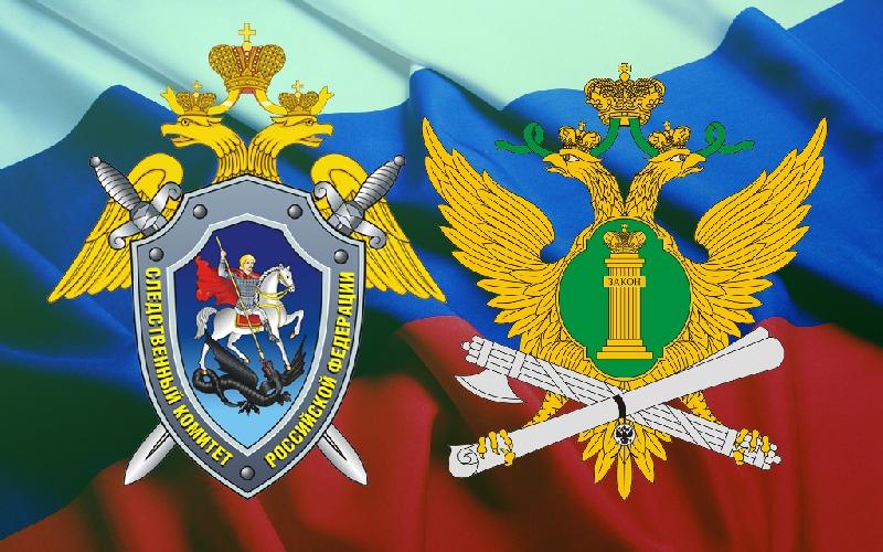 В Смоленской области следственный комитет завел уголовное дело на судебных приставов