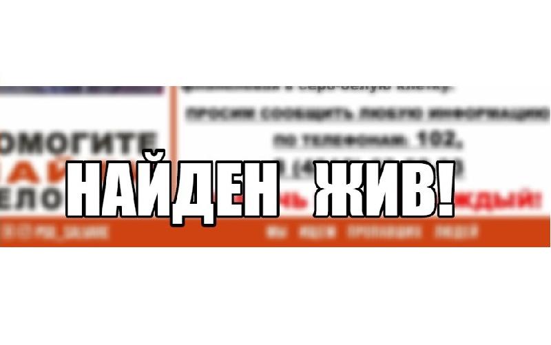 «185 живых». Смоленский ПСО «Сальвар» подвел итоги 2019 года