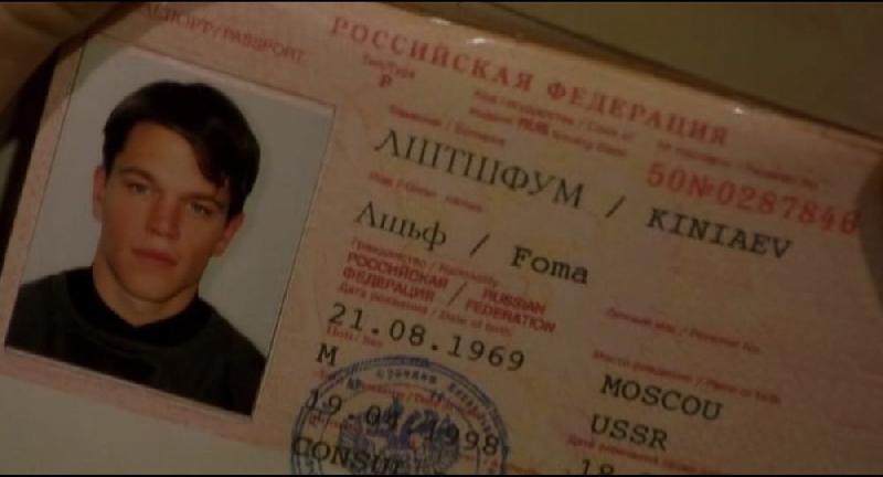 В Смоленске иностранец пытался получить гражданство по «липовому» паспорту