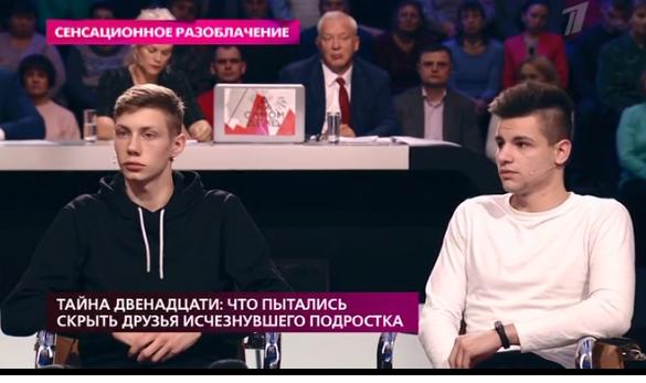 Мама Влада Бахова против освещения скандала вокруг ее сына на Первом канале