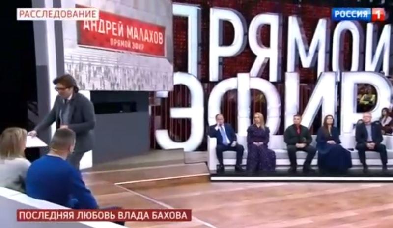 В Интернете появилась третья часть «Прямого эфира» Андрея Малахова про Влада Бахова