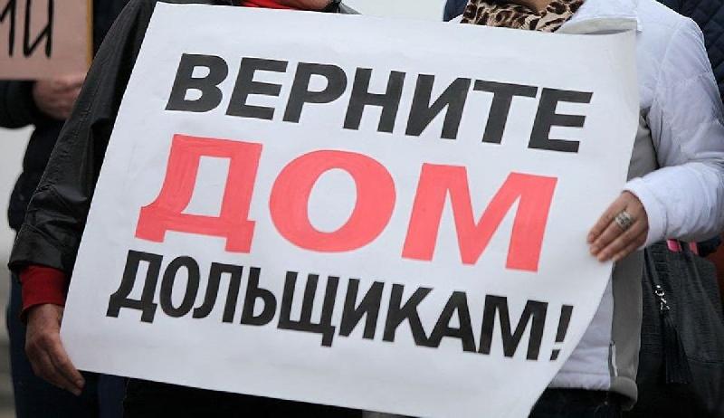 В Смоленской области до конца года решат проблему всех обманутых дольщиков