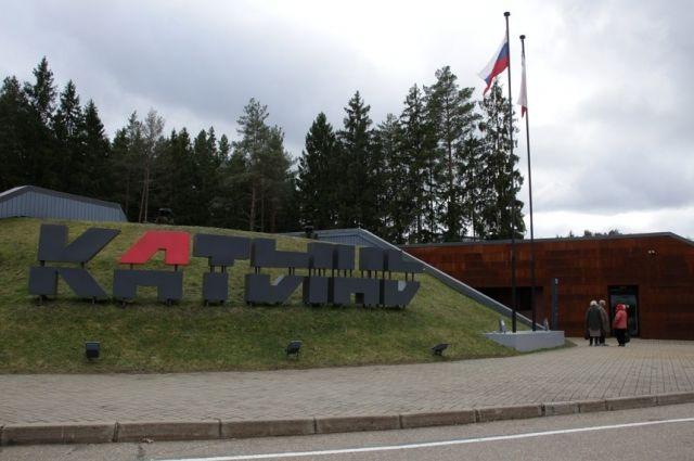 Посольство РФ не получало обращения о визите премьера Польши в Смоленск