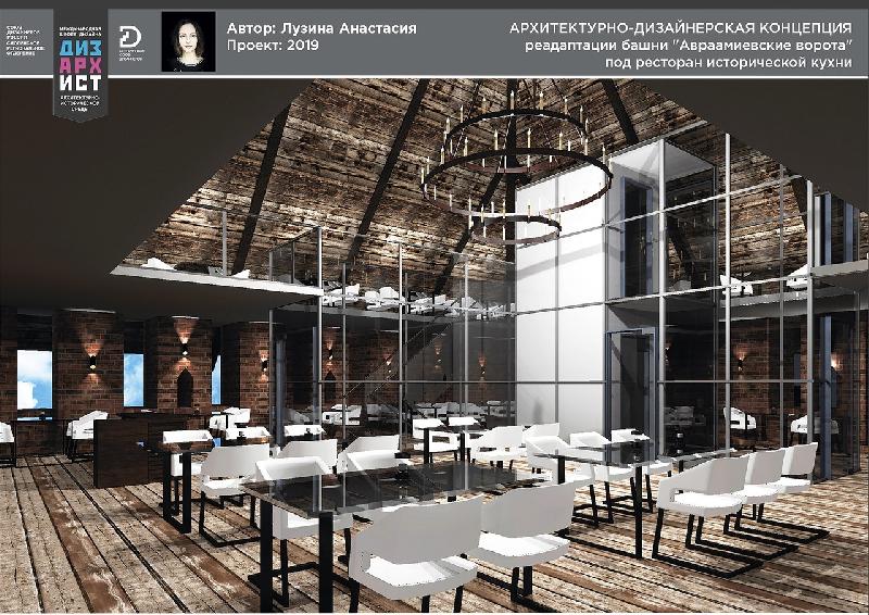 В башне Смоленской крепостной стены могут сделать ресторан исторической кухни