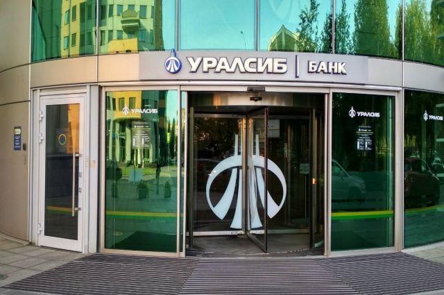 «Уралсиб» предлагает банкам простое подключение к Системе быстрых платежей
