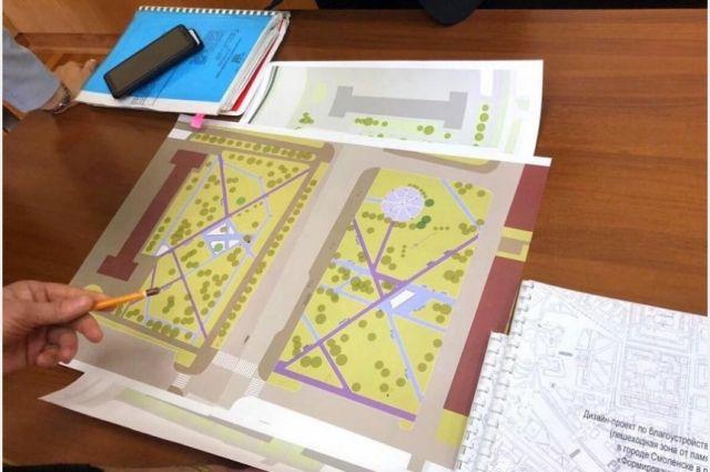 Дизайн-проект сквера имени Гагарина разрабатывают в Смоленске