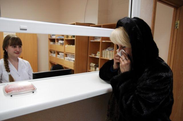 «Свиной» и «гонконгский» грипп нашли в Смоленской области