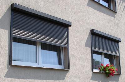 Защитные ролетные системы на окна