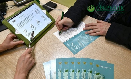 Банк «Акцепт» подключился к Системе быстрых платежей