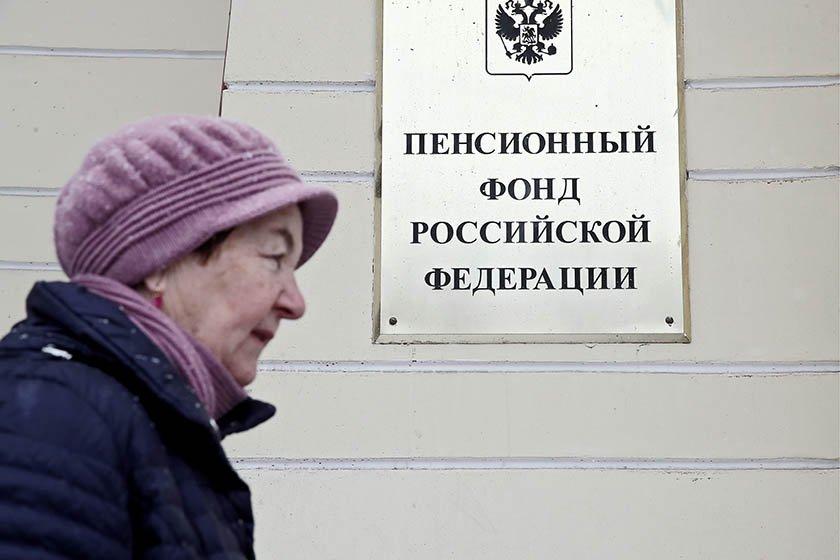 Эксперты оценили экономию бюджета в 21,5 млрд рублей из-за пенсионной реформы