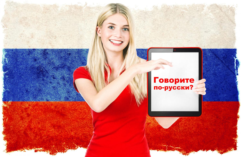 Почему так важно не бросать изучение русского языка в выпускных классах?