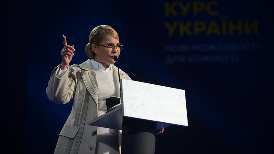 Тимошенко обвинила Зеленского в работе на «международных спекулянтов»