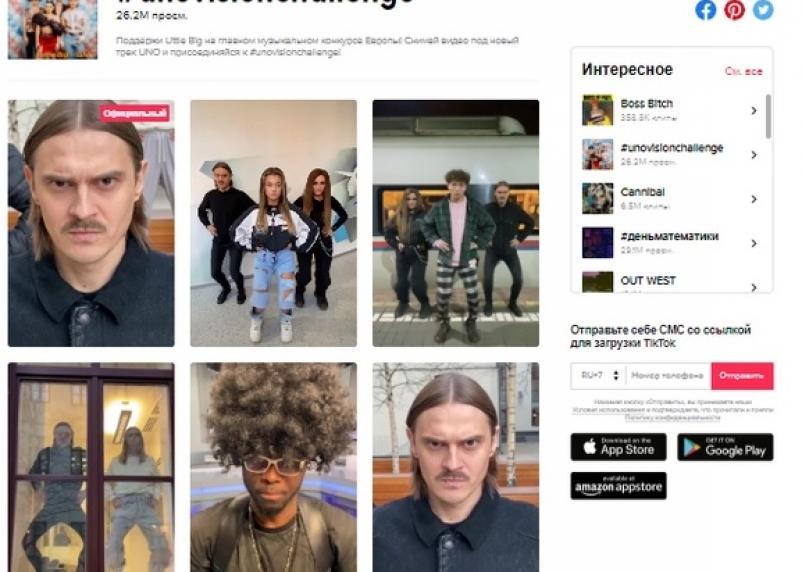Смоленск присоединился к вирусному челленджу на песню Uno. Little Big захватывает интернет