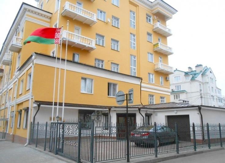 Отделение Посольства Беларуси в Смоленске останавливает прием граждан