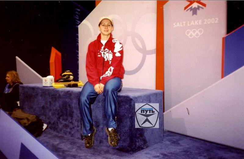 Смоленскую спортсменку затравили в сборной России