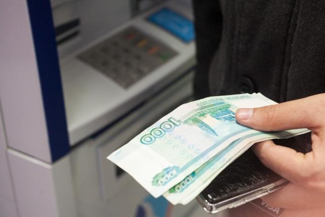 Как освоить 7 трлн рублей и вывести экономику из кризиса — рассуждает финансовый аналитик