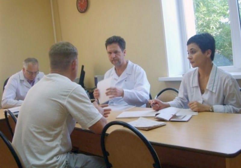 Вся жизнь на виду: особенности наблюдения у врача больного, состоящего на учете в наркологическом диспансере.