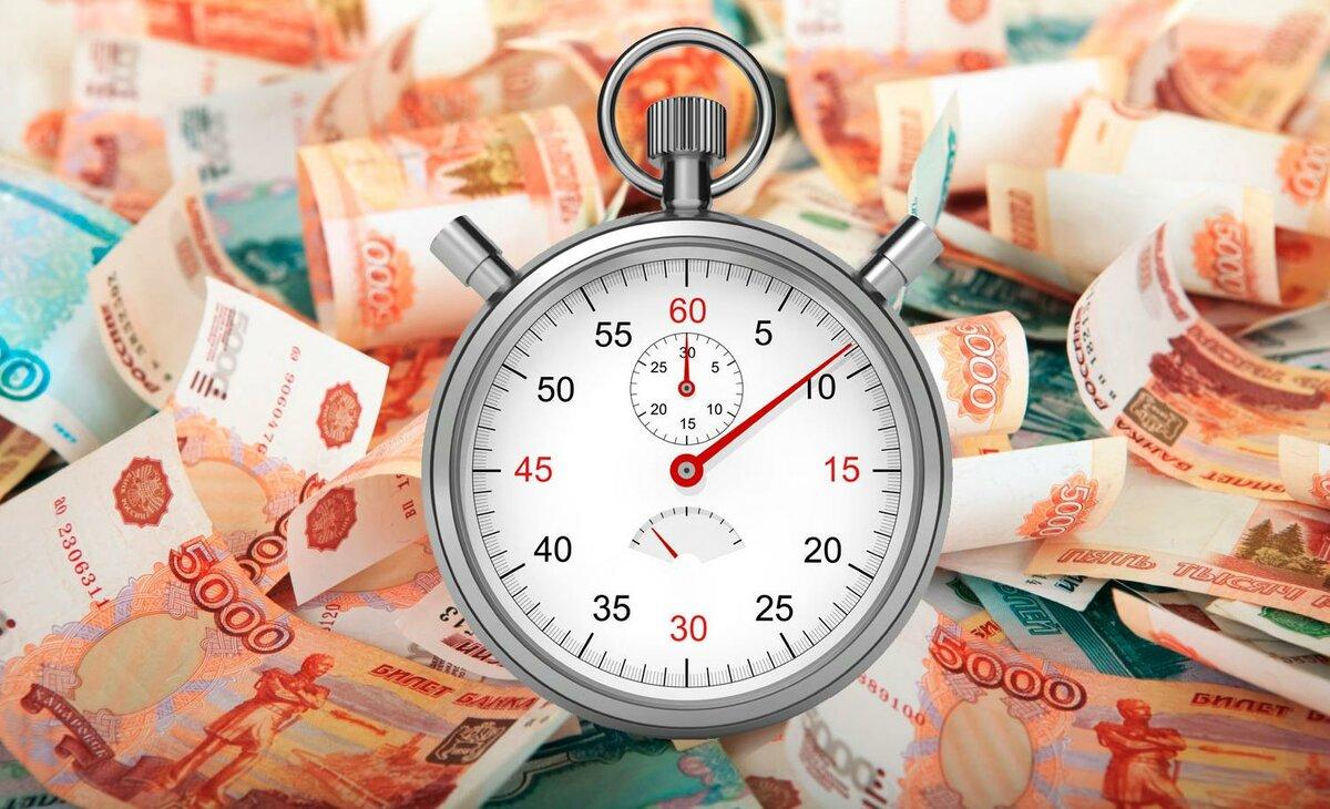 Легкое и быстрое кредитование в Смоленске