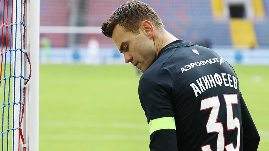 Акинфеев прокомментировал разгромное поражение от «Зенита»