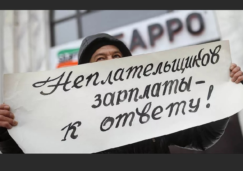 Работникам смоленского тепличного комбината не выплатили 1,2 млн рублей