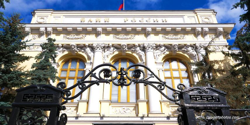 Названы отрасли с самой высокой в России долей высокооплачиваемых работников