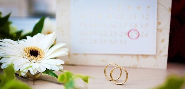 Планирование свадьбы