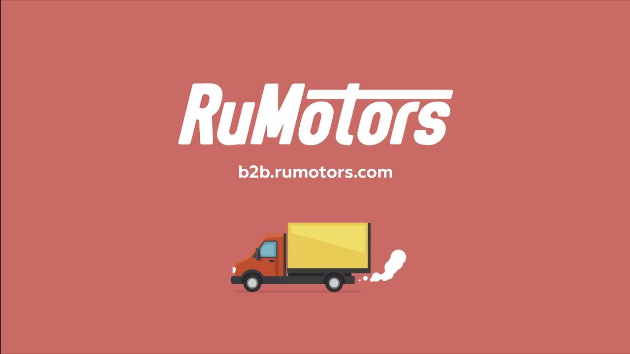 «RuMotors»: запчасти для грузовиков в большом ассортименте