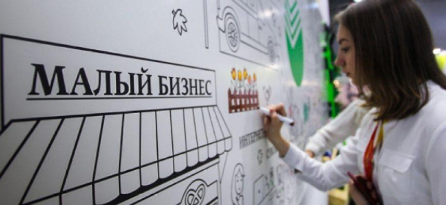 Российские индексы рухнули по итогам торгов