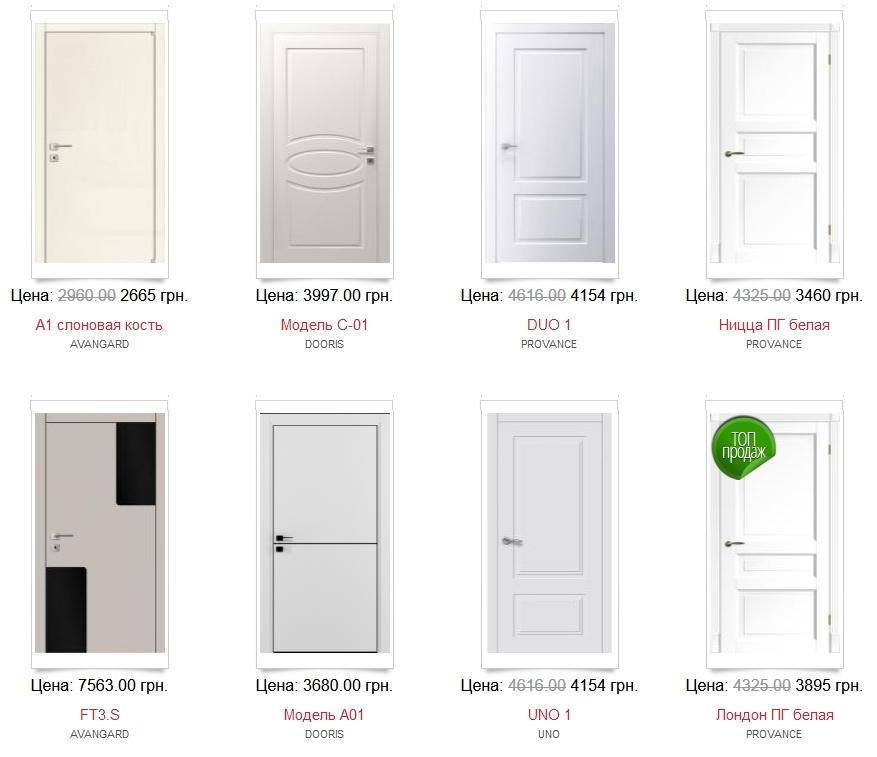 Крашенные двери от компании «Ладні Двері»