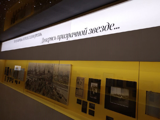 В Москве рассказали новую историю звёздного пути Сергея Есенина